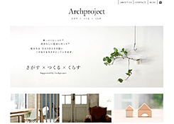 ARCHPROJECT : WEB DESIGN